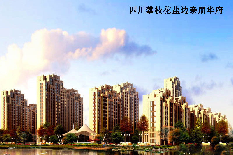 منطقة سيتشوان بانتشيهوا جوفولجوينج السكنية