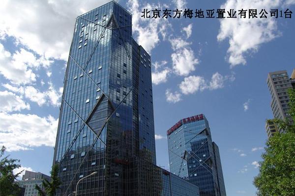 بكين الشرق العقارية المحدودة 1 مجموعة