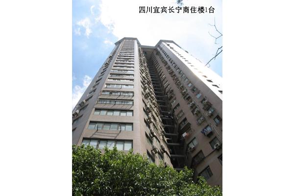 سيتشوان ييبين تشانغنينغ المباني التجارية والسكنية