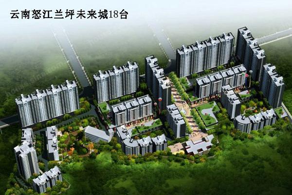 مدينة المستقبل يوننان نجيانغ لانبينغ