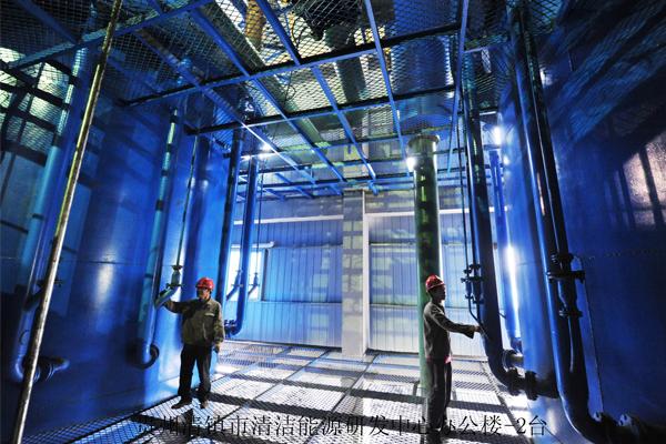 قويتشو قينجيزن الطاقة النظيفة البحث والتطوير مركز مبنى مكتب 2 مجموعات