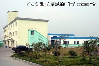 تشجيانغ هوتشو لين IC U المتعلقة بالمواد الكيميائية المزدهرة 7 مجموعة SSS E380