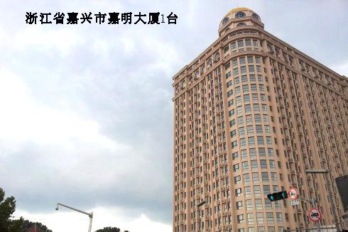 تشجيانغ جياشينغ يامينغ البناء