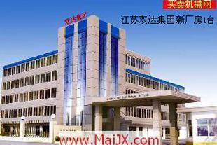 مجموعة جديدة جيانغسو Shuangda المجموعة 1 مجموعات