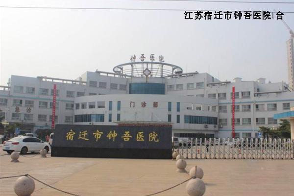 جيانغ سوسو قبل مستشفى زي هونغ وو