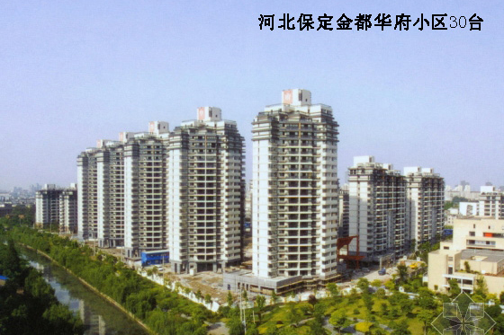 خبى باودينغ Jinduhua حي