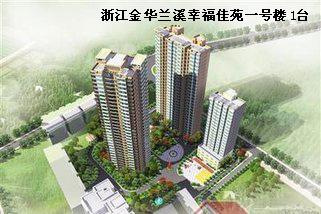 تشجيانغ جينهوا Lanxi سعيد جيايوان بناء 1 مجموعة SSE500
