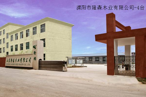 ييانغ Longsen الخشب المحدودة 4 مجموعات