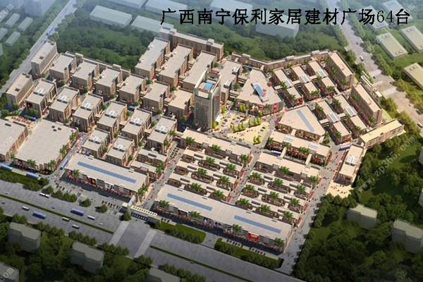 قوانغشي ناننينغ بولي مواد البناء المنزلية مربع