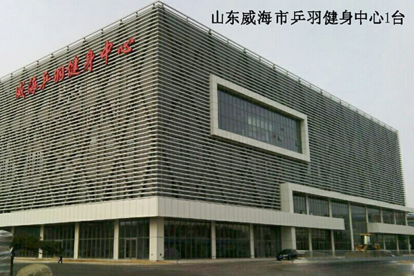 S الشتاء وي أيضا بينغ بونغ وكرة الريشة مركز للياقة البدنية