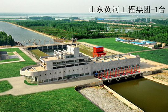 مجموعات شاندونغ النهر الأصفر الهندسة 1 مجموعات