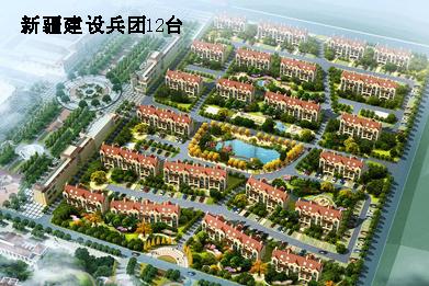 شينجيانغ فيلق البناء