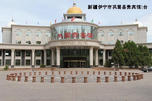 شينجيانغ يين جي انغونغ تدفق الفندق