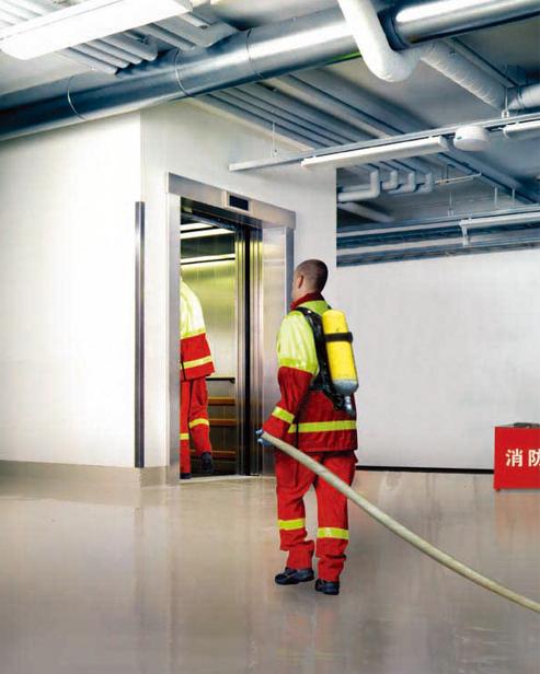 مصاعد رجال الاطفاء